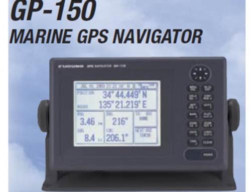 MARINE GPS NAVIGATOR GP-150